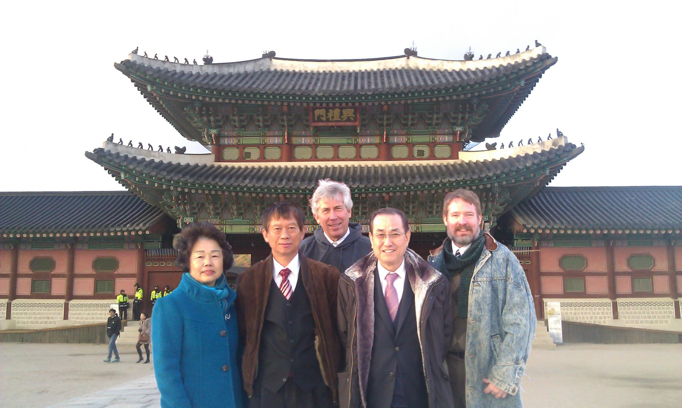 Thumbnail for the post titled: Photos From Korea Visit