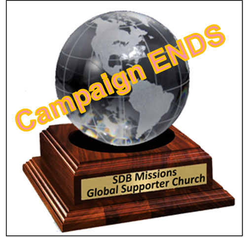 Thumbnail for the post titled: Church Fund Raising Campaign ENDS